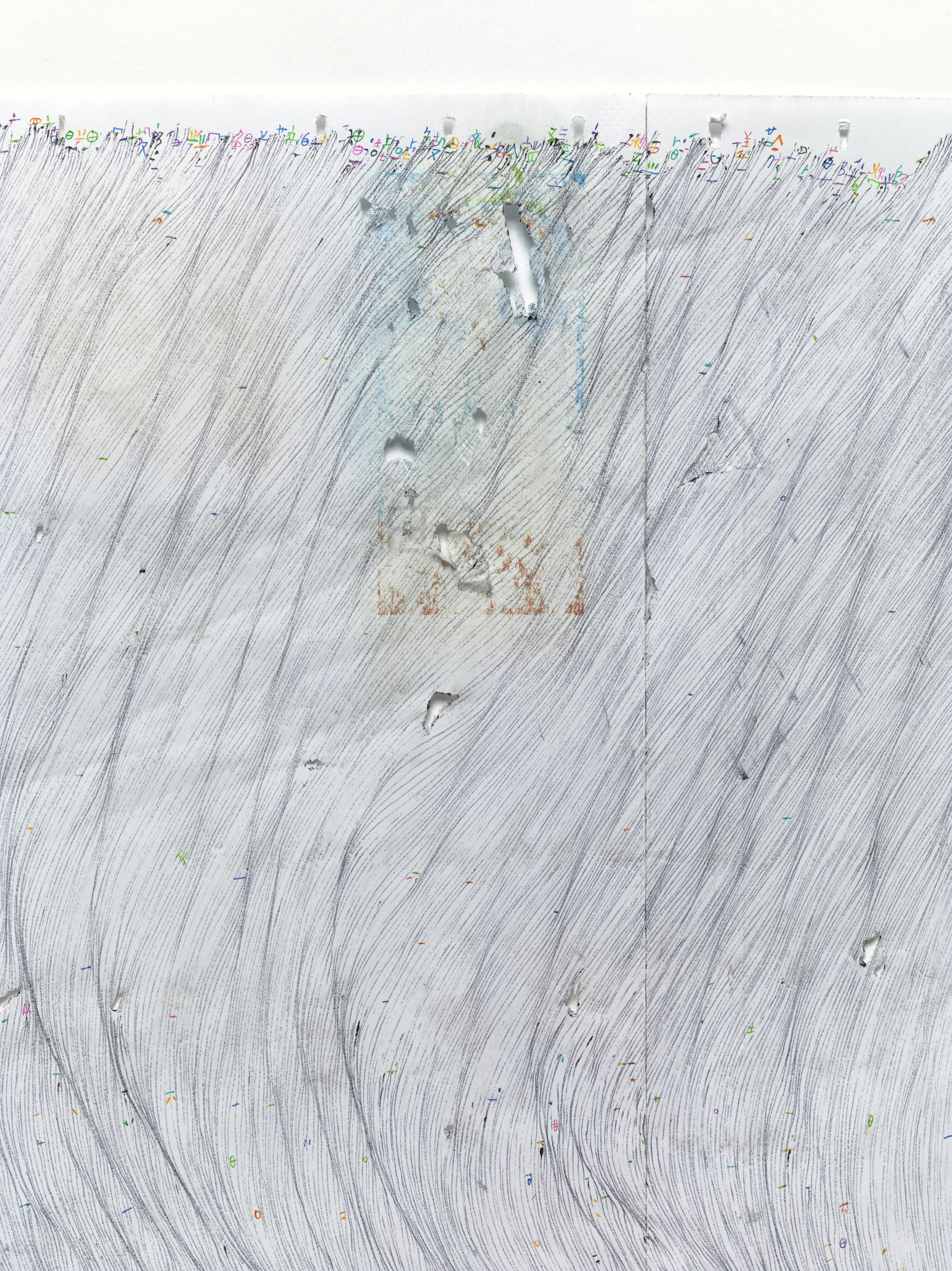 120b-a-rhythm-of-landscape-8-detail-1